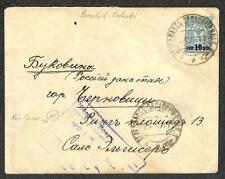 RUSSIA SCOTT #117 STAMP WORLD WAR I KIEV MILITARY CENSOR COVER 1917