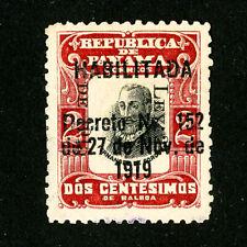 Panama Stamps VF Unused Nov. 27 1919 Overprint Very Rare