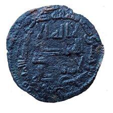 ARABIC COIN - ABBASID AE FELS- KALIFA AL MANSUR - ARRAN -153AH RARE