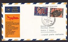 1971 LuftHansa First Flight Cover Greece Athen to Japan Tokyo aw/ Special Cachet
