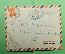 DR WHO 1954 FRANCE FM FREE FRANK PUGET S ARGENS AIRMAIL TO FRENCH GUINEA f52973