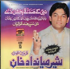 SHER MIANDAD KHAN QAWAL VOL15 - NABI DE SADQAY - BRAND NEW CD - FREE UK POST