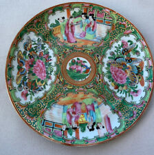 Antique Vintage Chinese Famille Rose Medallion Plate 8.4 Birds Butterflies