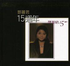 Teresa Teng - 15th Anniversary [New CD] Hong Kong - Import