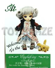 JUN PLANNING AI BALL JOINTED DOLL ENGLISH IVY Q-731 PULLIP GROOVE INC NEW
