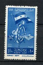 Egitto 1961 SG # 668 Navy giorno MNH # 19845