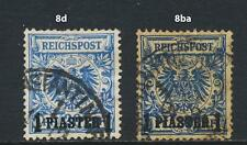 GERMAN OFFICES IN TURKEY 1892, 1pi 2 SHADES,VF USED Sc#10v Mi#8d+ba CAT€200