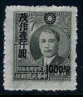 China 1948 Taiwan $1000/30¢ Forerunner MNH Q715
