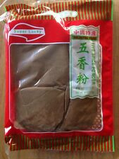 Chinese five spice blend 5 spice 4oz 113g From super Lucky