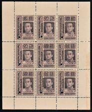 Thailand Stamp 1917 Proof sheet of King Rama VI - London