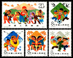 China 1978 T21 Build up Health for Revolution Childhood 5V Stamp 從小鍛煉為革命