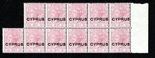 CYPRUS, GB QV 1880 BLOCK OF 11,  2 1/2 D ROSE CYPRUS OVERPRINT MNH WMK 29,SG 141