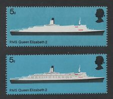 1969 British Ships. 5d missing grey decks error. Superb unmounted mint.