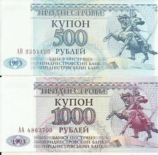 P16-19 Transnistria 1-50 ruble 1993-1994 Kupon Issue Suvurov UNC Series AA