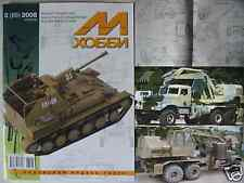 Russian Army Excavator EOV-4421 and Other Articles MHM