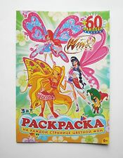 Winx Club Coloring Book 16 pages + 60 stickers inside (16x23cm)