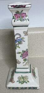 """Porcelain Ware Fruit Floral Candle Holder Painted in Macau 7"""" Tall"""