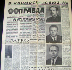 1971 Jun 7, SOYUZ-11 MISSION, DOBROVOLSKY VOLKOV PATSAEV, RUSSIAN NEWSPAPER