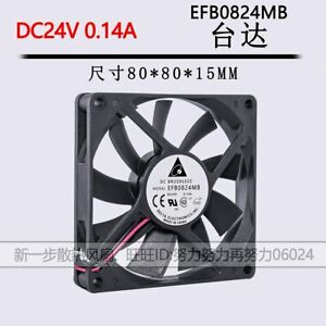 NEW DELTA EFB0824MB 8015 DC24V 0.14A frequency cooling fan