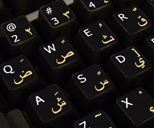 Arabic-English BLACK Stickers with White and Yellow Letters –  for ANY KEYBOARD