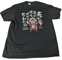 Takeda Shingen XL Shirt Japanese Japan Military Warrior Delta Short Sleeve black