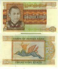 BIRMANIE  MYANMAR BEAU  Billet neuf de 25 KYATS Pick59 MYTHIQUE CREATURE 1972