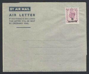 Muscat & Oman KGVI King George VI formular air letter unused