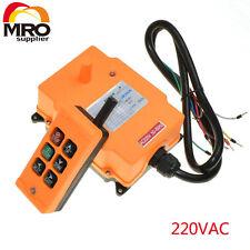 220VAC 6 Channels 1 Speed Hoist Crane Radio Remote  Control System HS-6