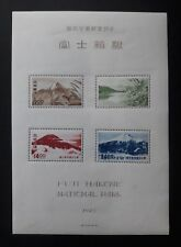 Japan Mint Nh Souv Sheet Scott 463a Fuji-Hakone 1949 w/Folder, Wrinkles & Marks