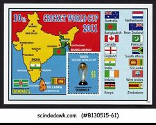 DOMINICA - 2011 10th CRICKET WORLD CUP / SPORTS - MINIATURE SHEET MINT NH