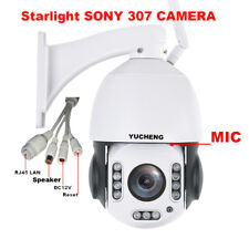 SONY starlight Wireless 1080P 20x zoom wifi speed dome PTZ ip camera SD card p2p