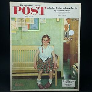 """The Saturday Evening Post Norman Rockwell """"Tom Boy"""" 500+ Puzzle - Rare"""