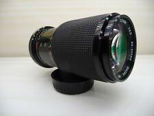 Gemini 80-200mm f4.5 Macro zoom lens, Pentax K mount, caps, UV filter, TESTED