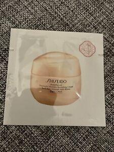Shiseido Benefiance WrinkleResist24 Night Cream 1.5mL 0.05oz new sample trial pk