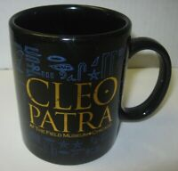 RARE Cleopatra Mug Chicago Field Museum Exhibit Souvenir Cup FREE Shipping