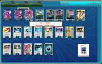 Eternatus V Eternatus Vmax Crobat V deck Rose FA Pokemon TCG online PTCGO