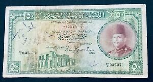 "EGYPT 1949 50 POUNDS BANKNOTE -KING FAROUK 1ST. PREFIX ""ROSS SIGN.""..**NICE**"