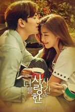 KOREAN DRAMA THE TIME WE WERE NOT IN LOVE Excellent ENGLISH SUBS