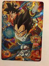 Dragon Ball Heroes HGD7-36 SR