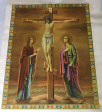 """Antique 16"""" German Religious Print Jesus Crucified Mary & John at Foot of Cross"""