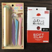 DAISO JAPAN Soft Paper Clay Tool Set Red Made in JAPAN NWB