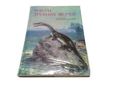 "Paleontology russian book Augusta and Burian ""Lizzies Ancient Seas"" illustrated"