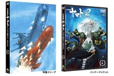 New Star Blazers Space Battleship Yamato 2202 Warriors of Love Vol.4 DVD Japan