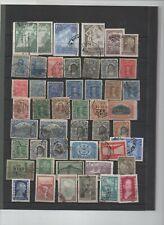 48 Anciens timbres Amerique du Sud : Argentine Brésil Equateur