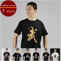 Chinese Wu Shu martial art Tai Chi Chuan Kung Fu clothes Uniform coat T shirt
