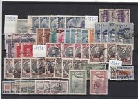 greece 1928-33  used stamps ref 10381