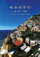 Amazing Scenaries From the Movies European Edition Japanese Scenary Book