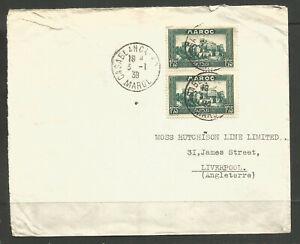 MOROCCO. 1939. COVER. CASABLANCA. ANGLO MOROCCAN SHIPPING AGENCY.