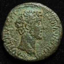 Marcus Aurelius as Caesar AE sestertius, Minerva with spear & shield, Rome 147AD