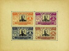 NICARAGUA 1937 75TH ANNIVERSARY OF POSTAL SERVICE 4v MINT SHEET